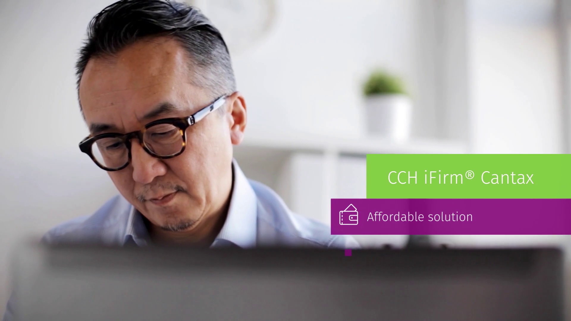 cch ifirm overview