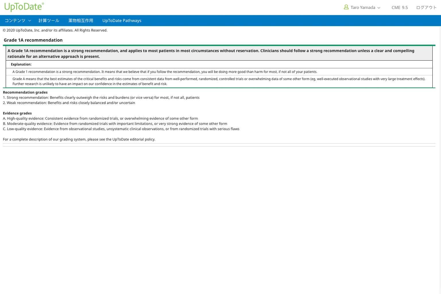 UpToDate graded recommendations video screenshot
