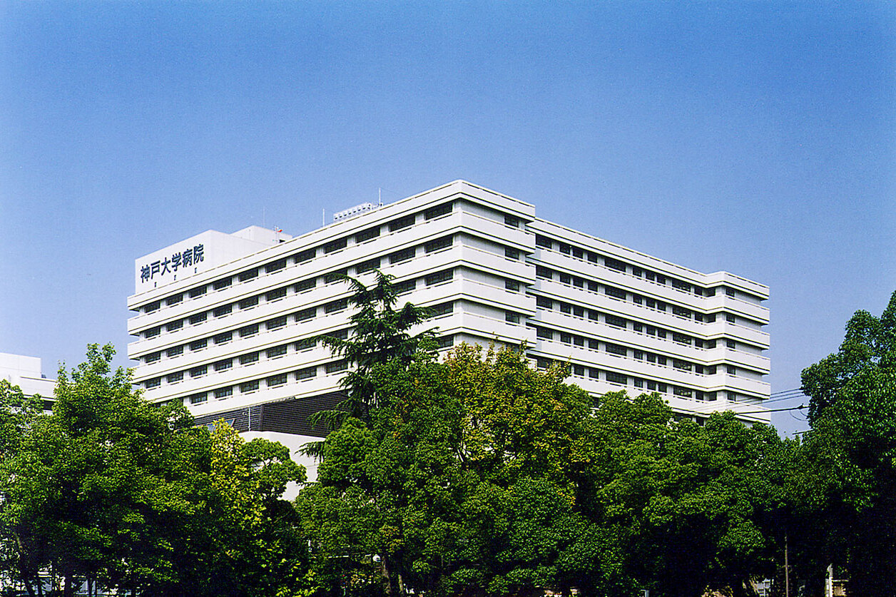 UpToDate Success Story: Kobe University Hospital