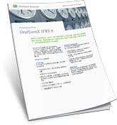 OneSumX IFRS 9 Product Sheet CN
