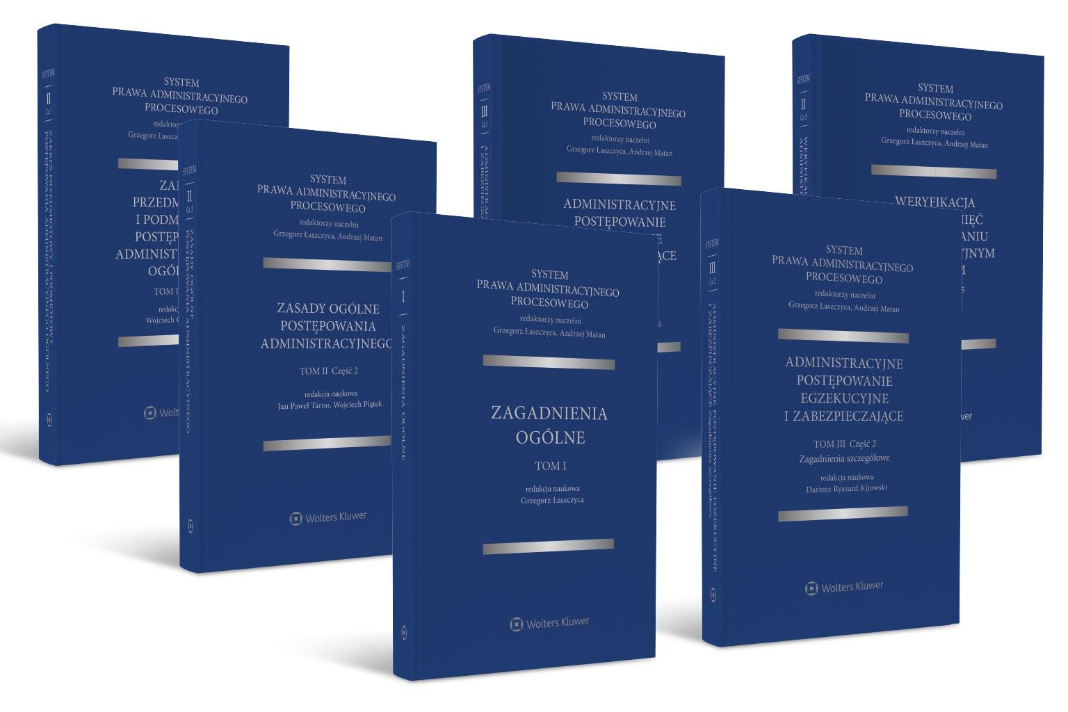 Obecnie dostępne w LEX tomy Systemu Prawa Administracyjnego Procesowego