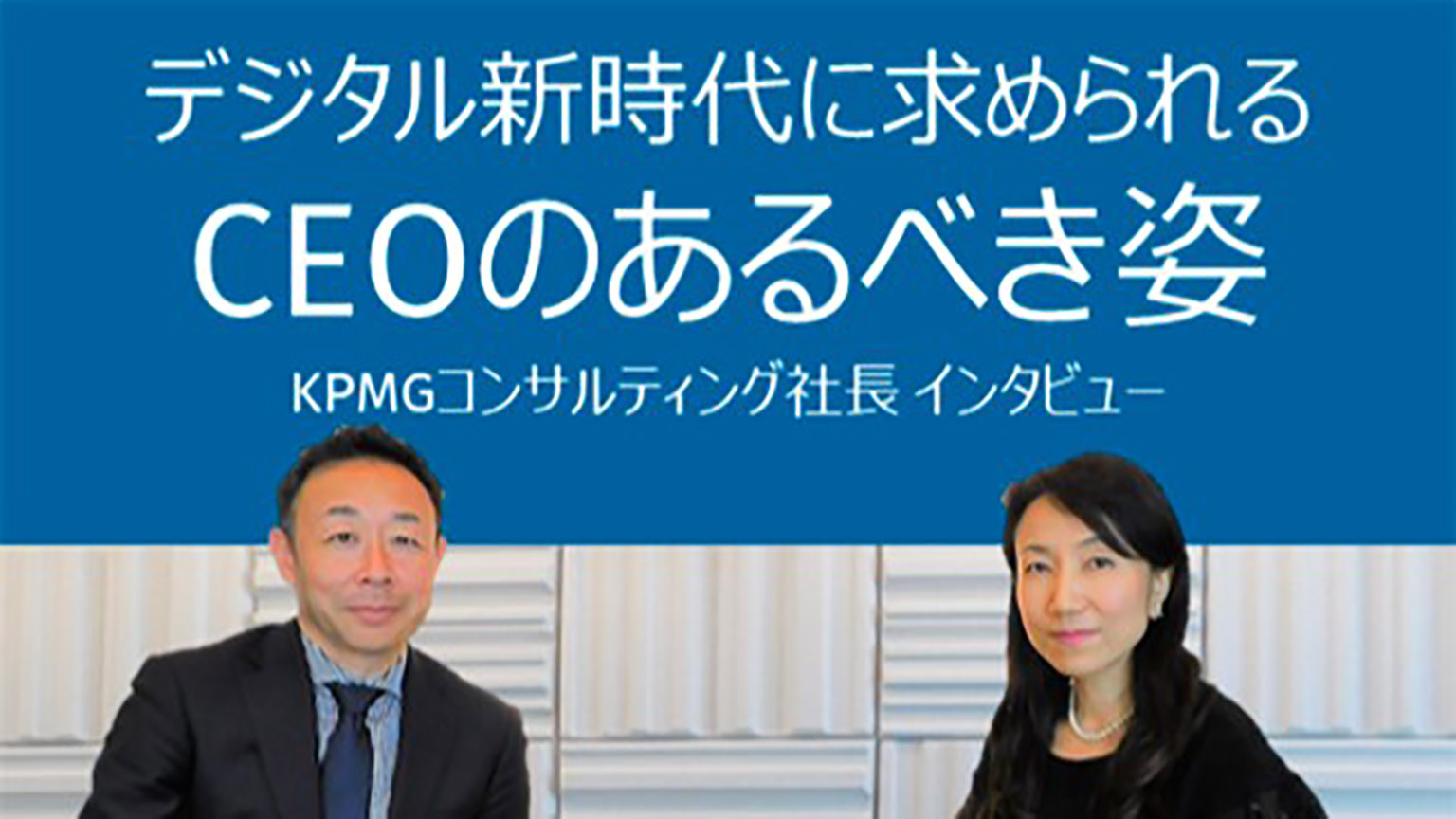 Image JP