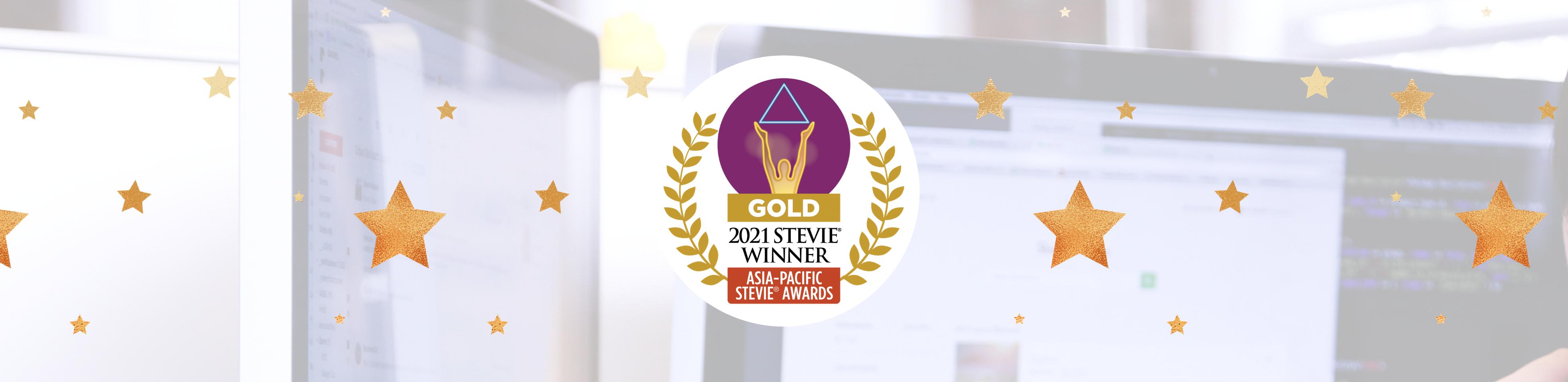 Gold Stevie® Award for CCH Integrator