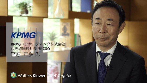 KPMG-Japan-Management-Decisions-thumbnail