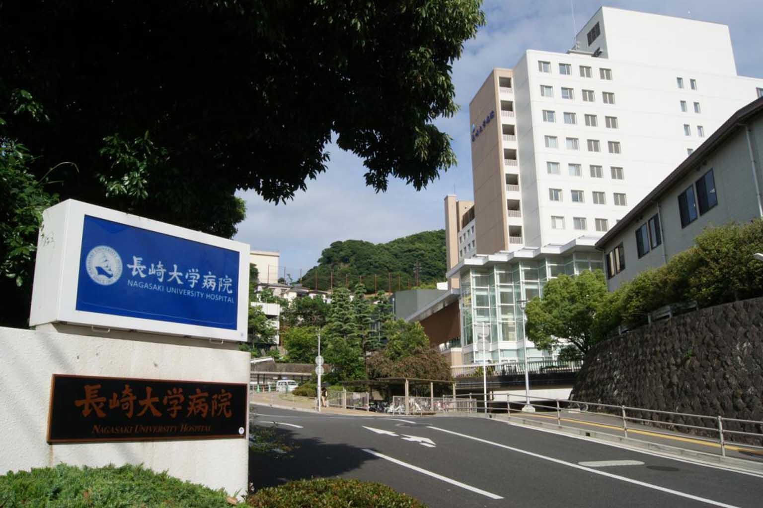 UpToDate Success Story: Nagasaki University Hospital