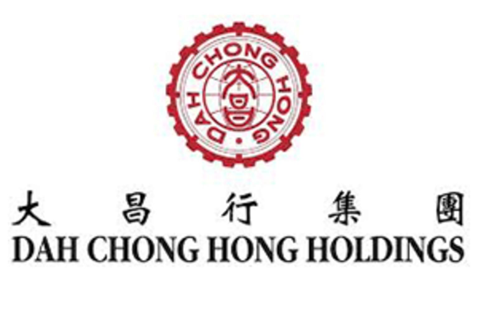 dah_chong_hong_holdings_image