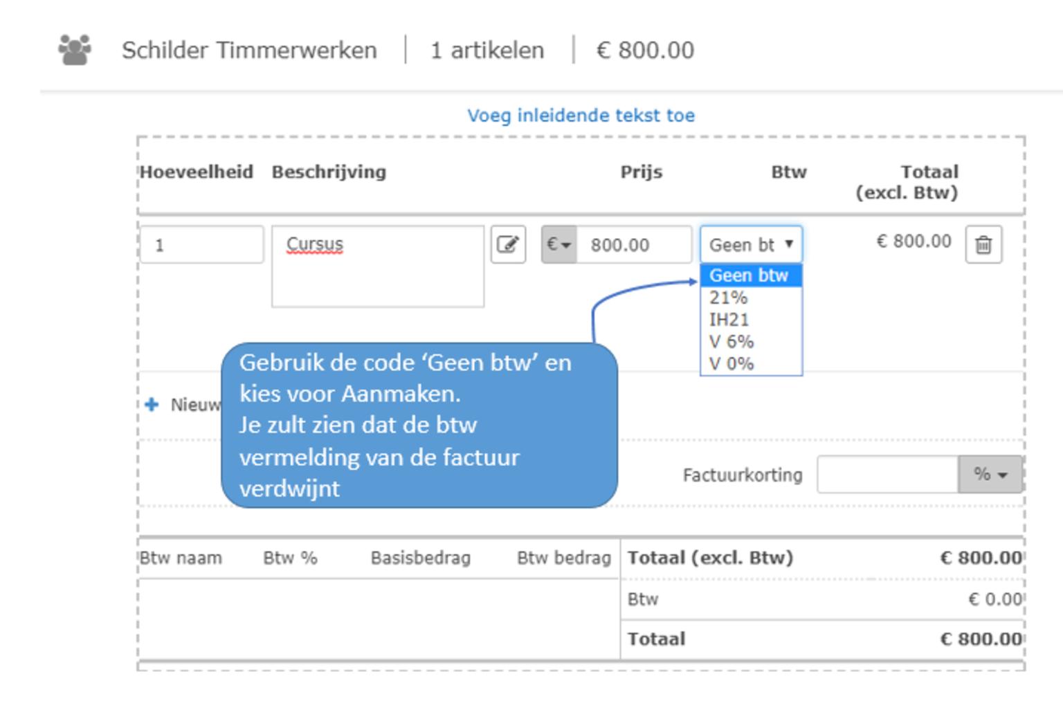 schermafbeelding geen btw code