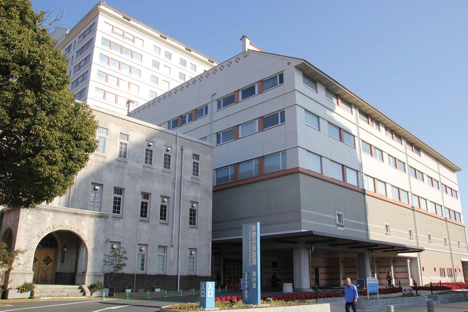 case study - Kurashiki Central Hospital